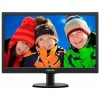 "LCD PHILIPS 18.5"" 193V5LSB2/10(62) Black {TN (LED), 1366x768, 5ms, 250cd/m2, 1 000:1, (700:1), 90/65"